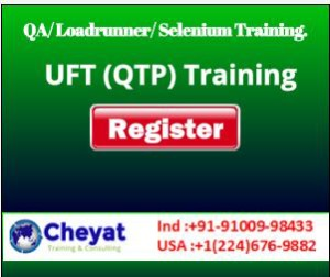 uft_online_training